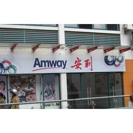 西安哪有安利XS饮料卖西安安利店铺在
