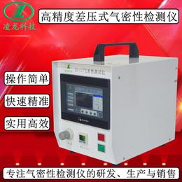 电池箱体密封性测漏仪 真空泄漏检漏设备 差压式气密性检测仪