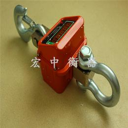 云南丽江3吨电子吊秤 车间内使用行车秤