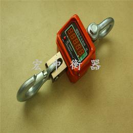 海南三亚3吨电子吊磅_工业吊秤 规格齐全
