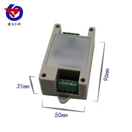 建大仁科学习型空调控制模块 红外控制模块