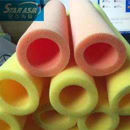 菱形海绵NBR手把套  环保中低密度海绵把套管规格尺寸定做