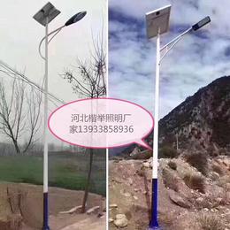 2018新款平乡乡村太阳能路灯 LED路灯厂家销售价格