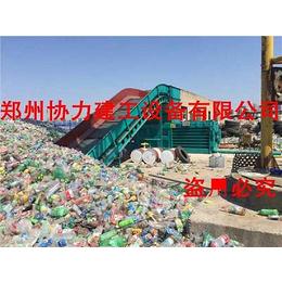 泸州废品站通用废纸打包机协力WBS200半自动打包机