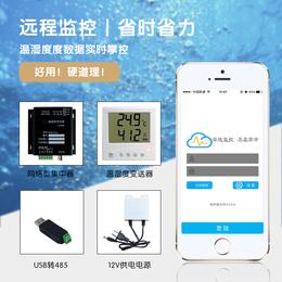 WIFI型温湿度变送器集中器