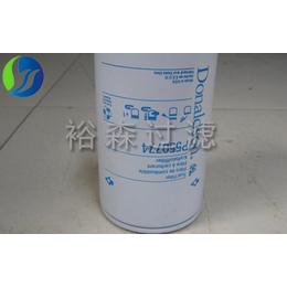 供应唐纳森P550774柴油滤芯