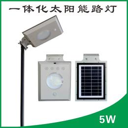 小型太阳能发电5w一体化庭院LED智能感应院墙灯户外照明灯