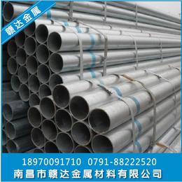 江西不銹鋼管江西總代不銹鋼管直銷新余廠家直銷