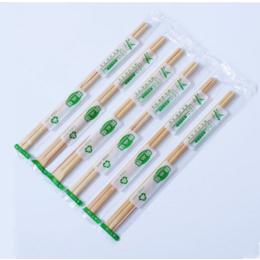 方便筷快餐筷圆竹筷卫生筷天然竹筷