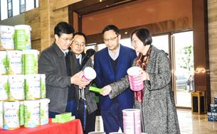 江西省婴幼儿辅助食品换证工作现场推进会在江西省德煦实业取得圆满成功