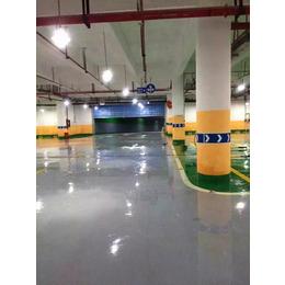 茂名保合建材承接停车场地坪厂房地坪工程