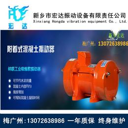 ZW-5混凝土振动器 节能型ZF18-50附着式振动器