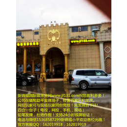 新锦福国际电子元件液位变送器
