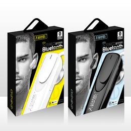 专业生产蓝牙耳机制造蓝牙耳机厂家直销蓝牙耳机生产厂家批发
