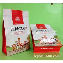 青岛加工生产休闲食品包装袋-可免费设计-专业食品包装平安国际充值