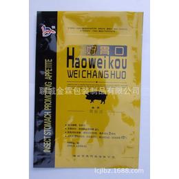 厂家供应固原兽药包装袋-精美铝塑袋