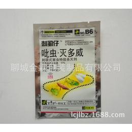 厂家供应武威市农药包装袋-可彩印打码-加印防伪