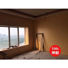 广州木质吸音板槽木隔音板会议体育场健身房墙体隔音