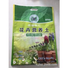 厂家供应咸宁市营养土包装袋-精美铝塑袋