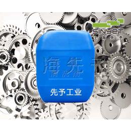 超声波清洗机专用金属清洗剂 上海先予工业自动化