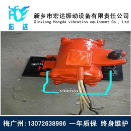 ZF75-150快装式高频振动器+ZF18-50平板振动器