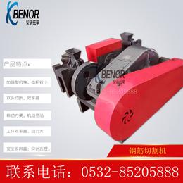 厂家直销新型全自动废旧钢筋切断机 双头立式钢筋切割机