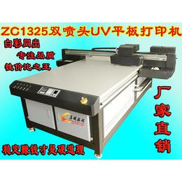 厂家直销数码uv打印机玻璃 背景墙数码平板打印机厂家供应