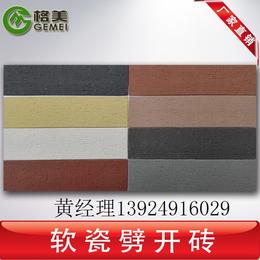 格美广西 南宁市MCM软瓷柔性面砖亚博国际版全国众多工程案例