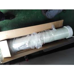 原装进口日本东丽膜TM820R-440反渗透膜元件 价格优惠