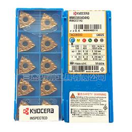 京瓷刀片WNMG080404HQ-CA525