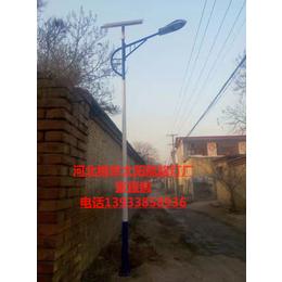 高阳6米30瓦太阳能路灯多少钱一盏 LED路灯厂家