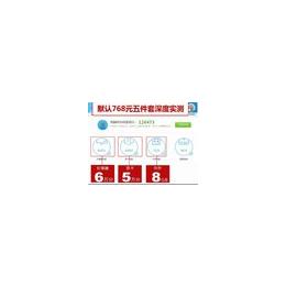 许昌奥艺网络科技有限公司