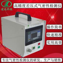 电子烟防水检测设备 差压式密封性泄漏检漏仪 检测数据可导出