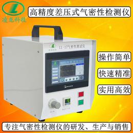 电动洗浴头防水检漏仪 漏水检测设备 差压式密封性泄漏检测仪