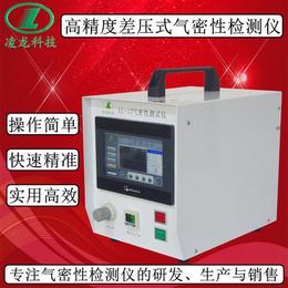热销脱毛器防水测漏仪 防水试验设备 高精度IP防护等级测试仪