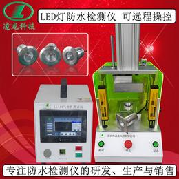 LED灯防水检测仪 深圳防水测试设备 差压式密封性泄漏检测仪