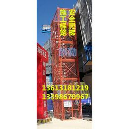 优质施工梯笼酬勤路桥施工通用