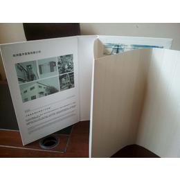 整体家具色板样册橱柜衣柜色卡样本