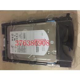 EMC 005048870存储硬盘