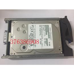 EMC 005048983存储硬盘