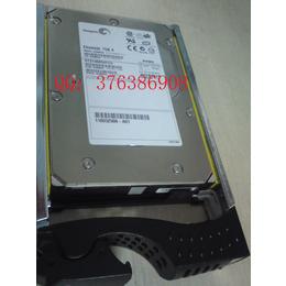 EMC 005048989存储硬盘
