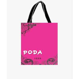 景德镇无纺布袋专业定制环保袋购物袋手提袋印制LOGO专业快速