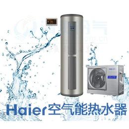昆明热水器维修 海尔空气能售后维修中心
