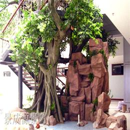 庭院设计 人造榕树案例展示