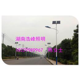 娄底新化太阳能路灯 涟源市LED太阳能路灯厂家