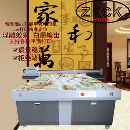 万能平板打印机uv东芝CE4小型加工项目