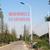 宣化乡村6米30瓦太阳能路灯参数 楷举牌太阳能路灯厂家缩略图2
