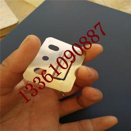多功能集成墙面板卡扣不锈钢中号墙板卡子缩略图