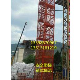 优质施工梯笼酬勤桥梁施工