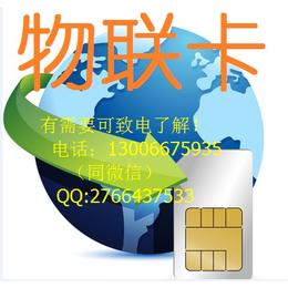 移动4G 无月租全国通用上网卡 量大从优